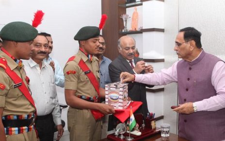 rupani on armed forces flag day