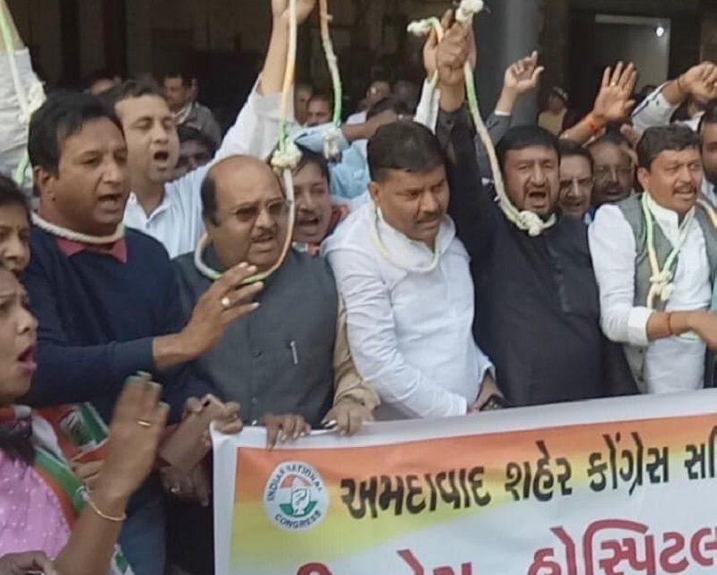 congress partymen protest at vs hospital