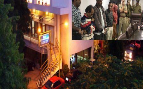 lrd paper leak case planning in hotel president