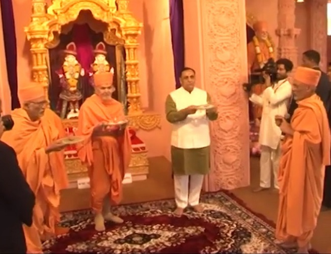 pramukh swami birth celebration in rajkot