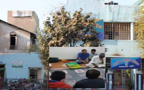 khadia police station raid on gambling club