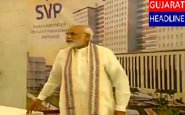 modi launch svp hospital