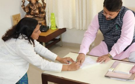ASHA PATEL RESIGNS FROM CONGRESS