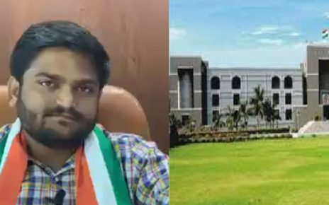 hardik patel high court permission