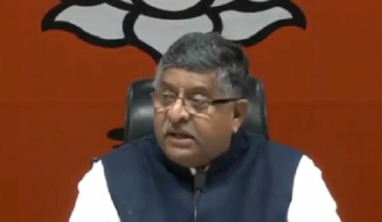 ravi shankar prasad on robert vadra land deals