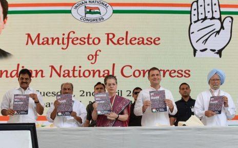 congress manifesto for loksabha elections