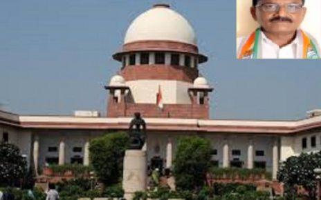 supreme court congress mla barad