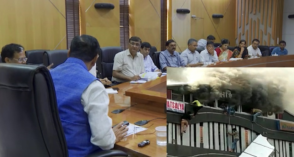 fire safety meeting chaired by vijay rupani