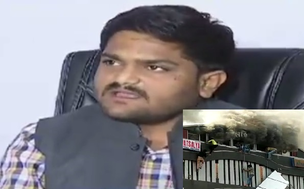 hardik patel on surat fire