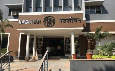 navjivan trust building