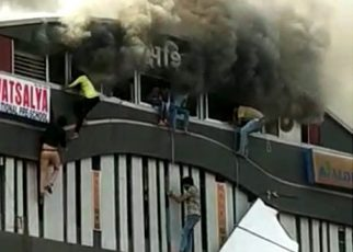 surat classes fire students jump down
