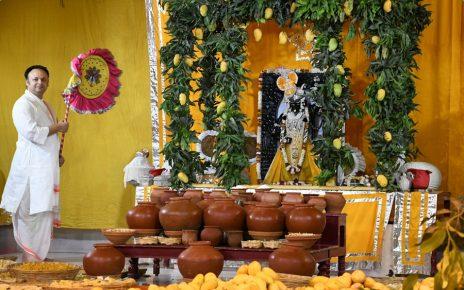 amrakunj festival