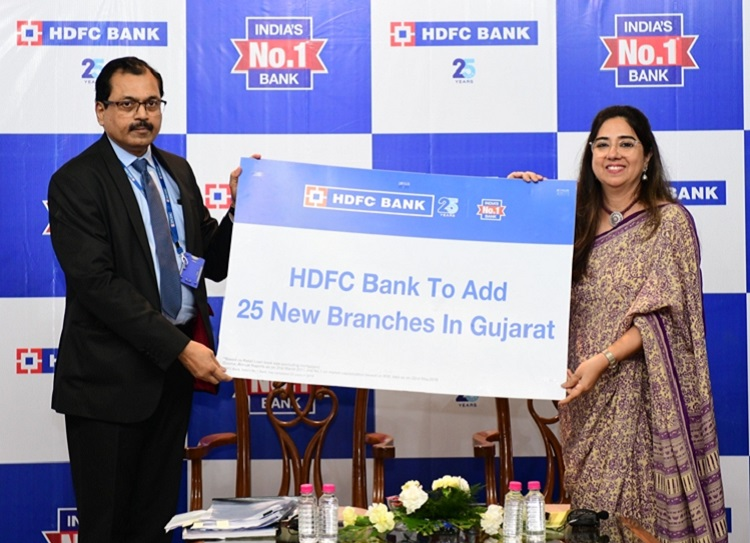 hdfc to add 25 branches in gujarat