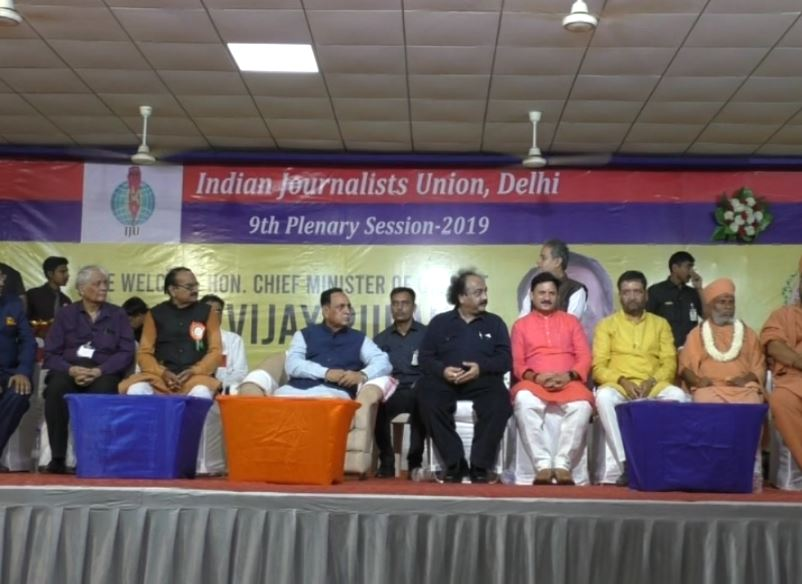 indian journalists union delhi