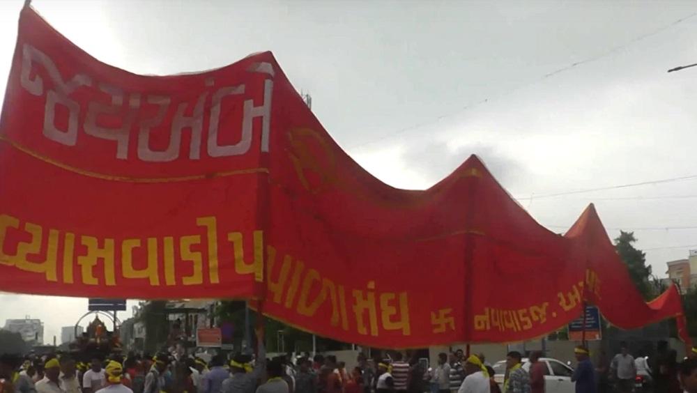 52 yards long flag for goddess ambaji