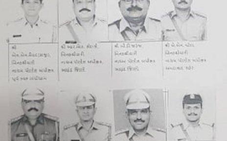 gujarat police medals