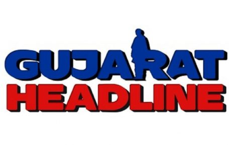 GujaratHeadline New Logo