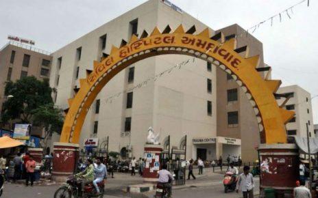 civil hospital of ahmedabad