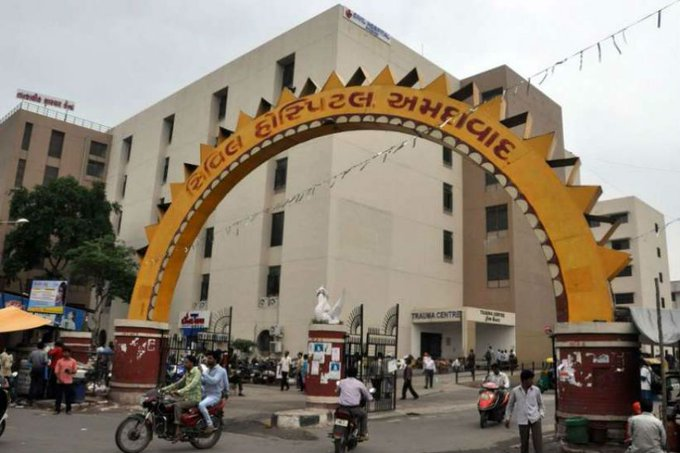 civil hospital of ahmedabad