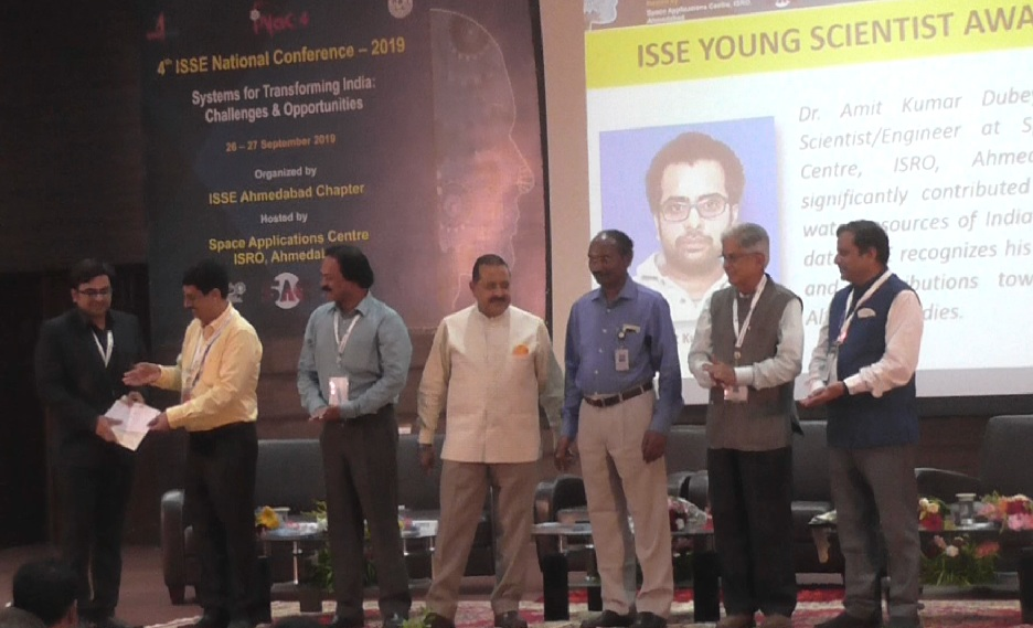 isse national conference in sac ahmedabad