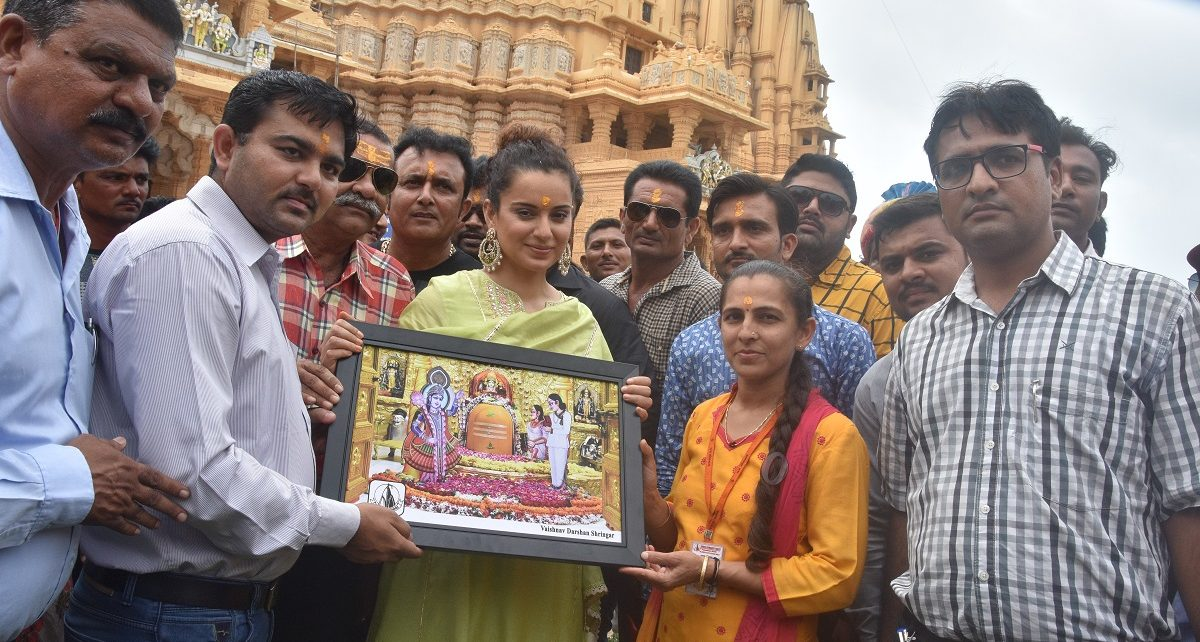 kangana at somnath