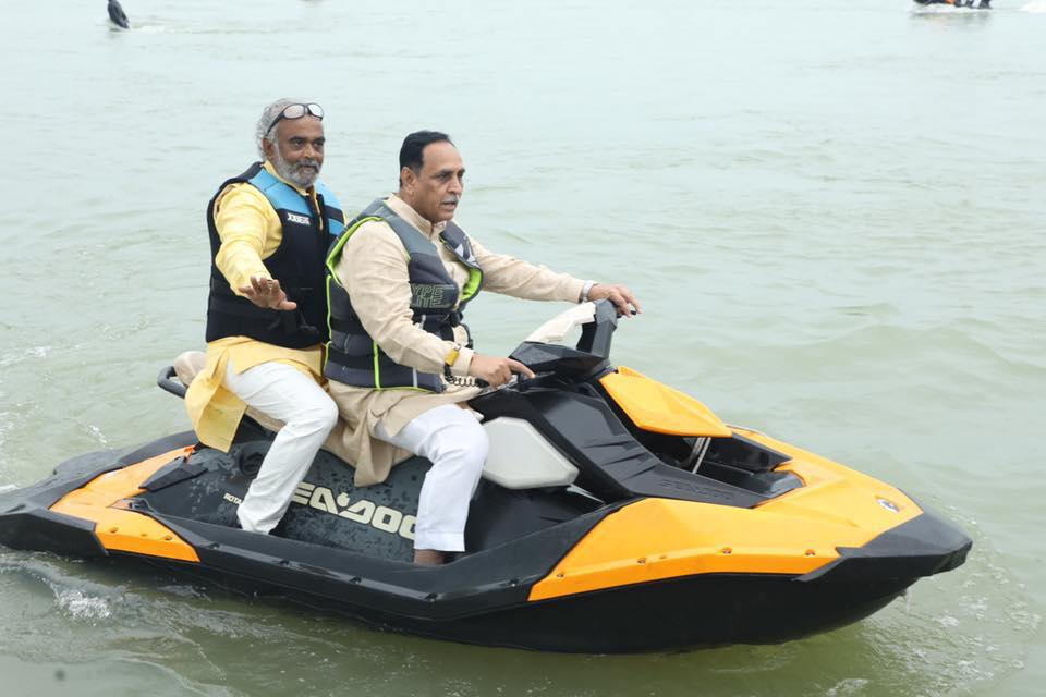 rupani water sports in amreli