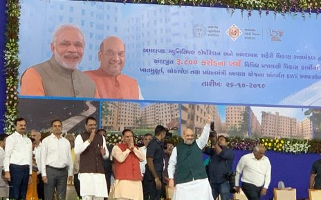 AMIT SHAH LAUNCH AUDA PROJECTS