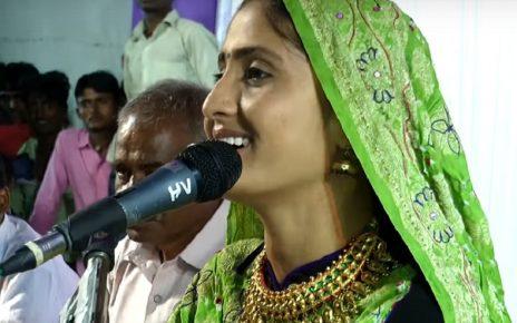 geeta rabari in hospital