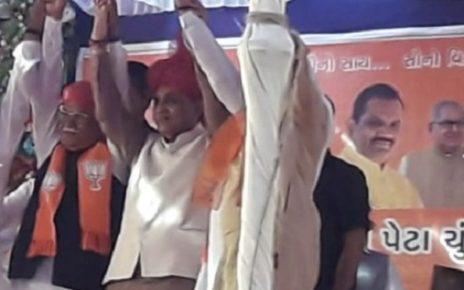 mavjibhai joins bjp