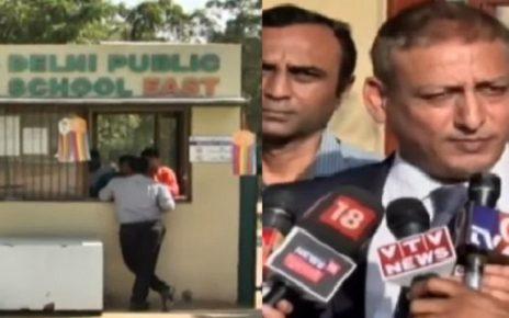 dps school principal arrested