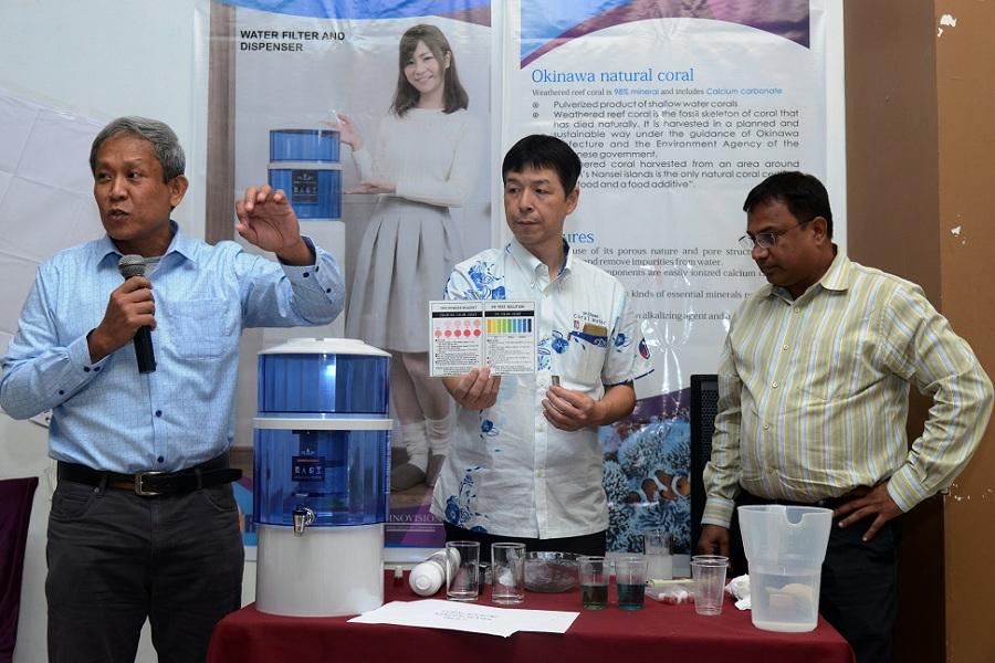 iirma water filter