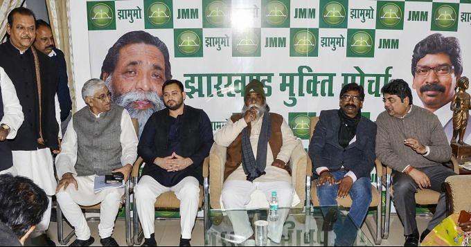 congress in jharkhand
