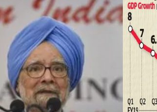 dr singh on gdp fall