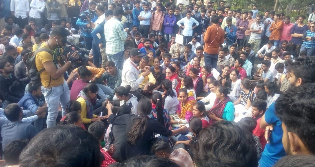 protest against gpsc exam