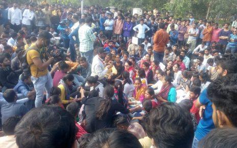 protest against gpsc exam
