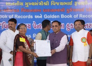 widow pension yojana 2019 in surat