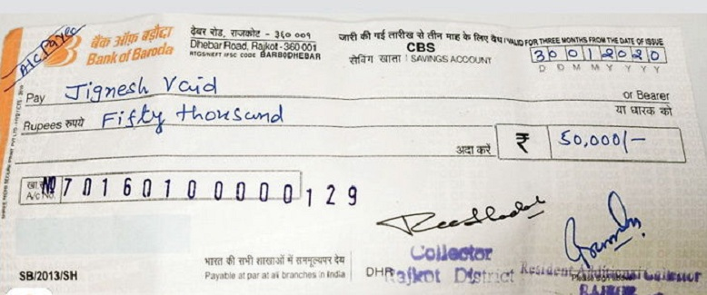 rajkot collector cheque