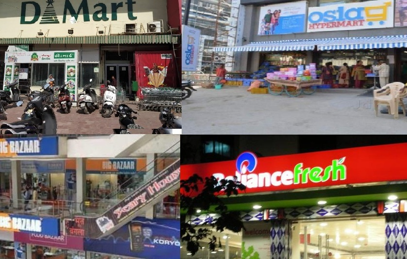 4 mall