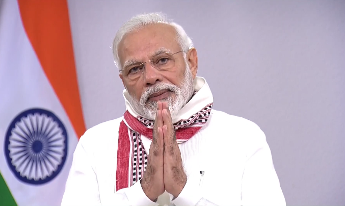 PM Modi folded hands