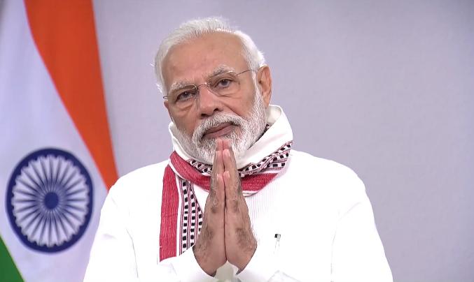 PM Modi folded hands