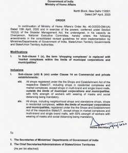 government notification