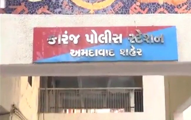 karanj police station