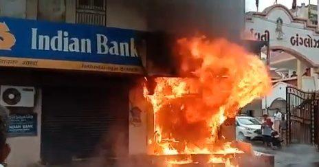 bank fire