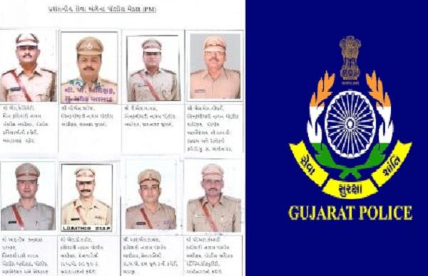 police medal list