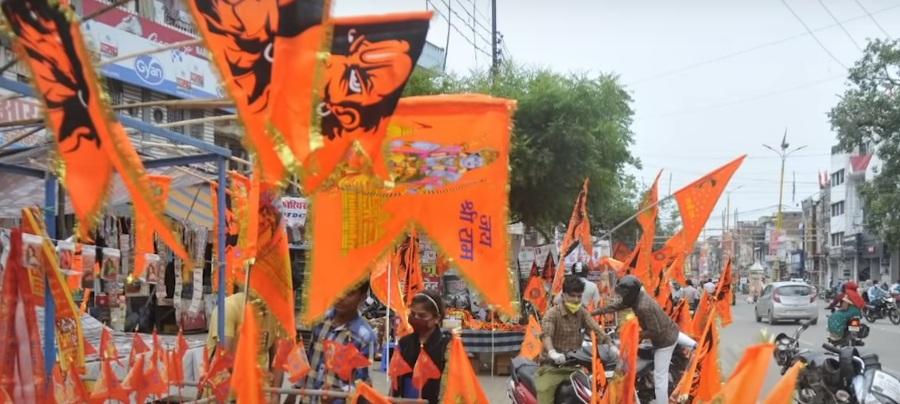 puja at ayodhya