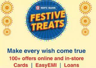hdfc bank festive treats