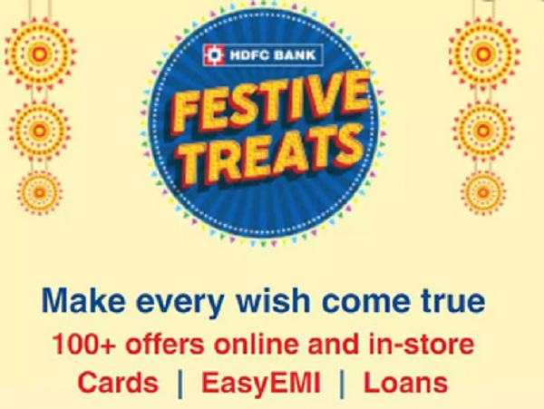 hdfc bank festive treats