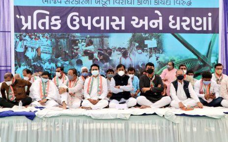 congress support farmers