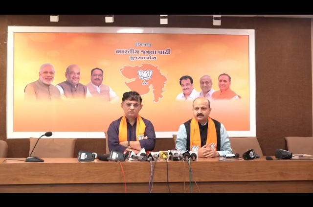 bjp gujarat new team