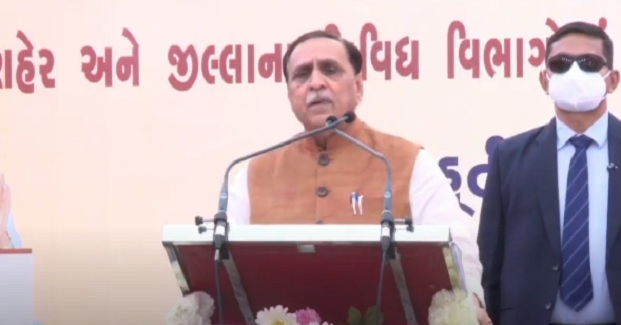 rupani on night curfew